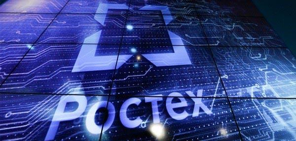 Ростех и АФК Система создают предприятие по производству чипов