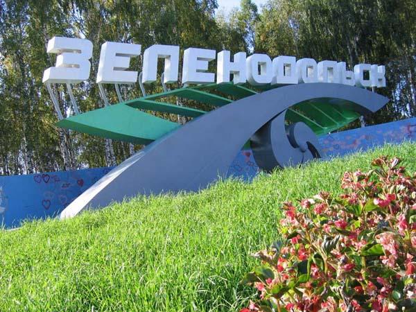 «Ростелеком» модернизирует систему уличного освещения в Зеленодольске
