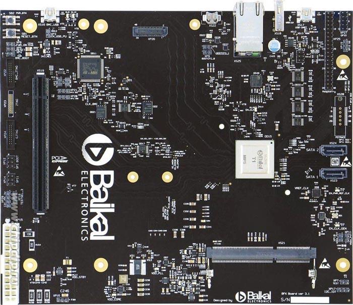 Российские процессоры впервые появляются в розничной продаже
