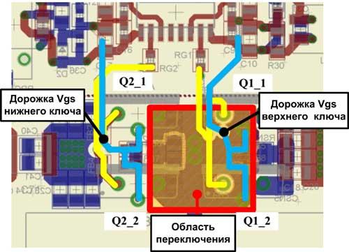 опология печатной платы с двумя параллельными TPH3206PS