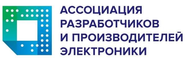 Ассоциация Разработчиков и Производителей Электроники приглашает на конференцию ELM Conf-2018
