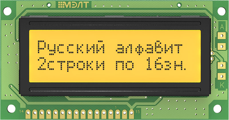 Datasheet МЭЛТ MT-16S2H-I