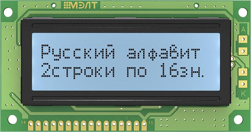 Datasheet МЭЛТ MT-16S2H-3FLW-3V0