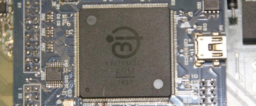 ООО «ЭлектроЭир» представило новую МПСУ на базе микроконтроллера К1921ВК01Т
