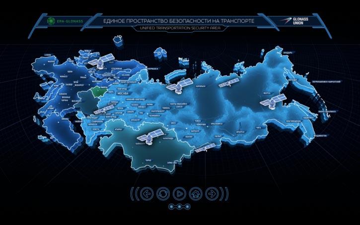 Более 2500000 автомашин подключено к российской системе ЭРА-ГЛОНАСС
