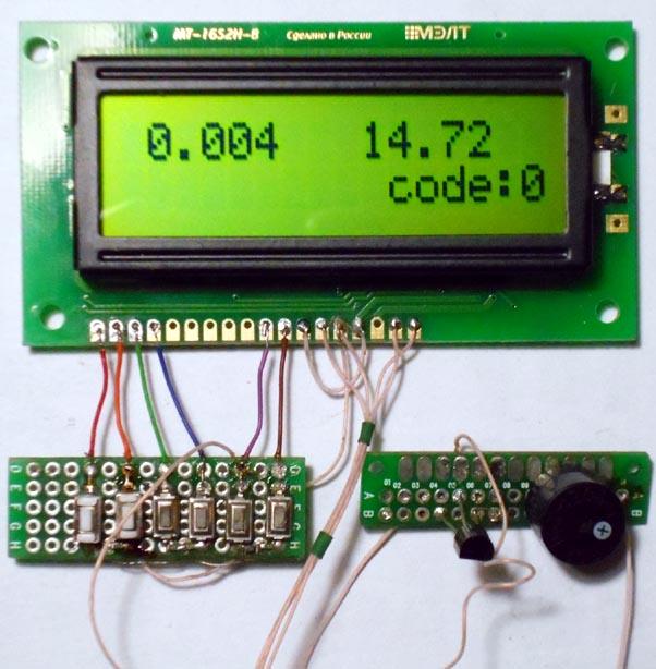 Кнопки и индикатор параллельно
