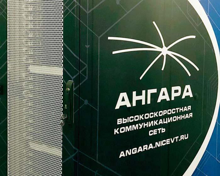 Суперкомпьютер на основе разработки «Росэлектроники» вошел в ТОП-50 на территории СНГ
