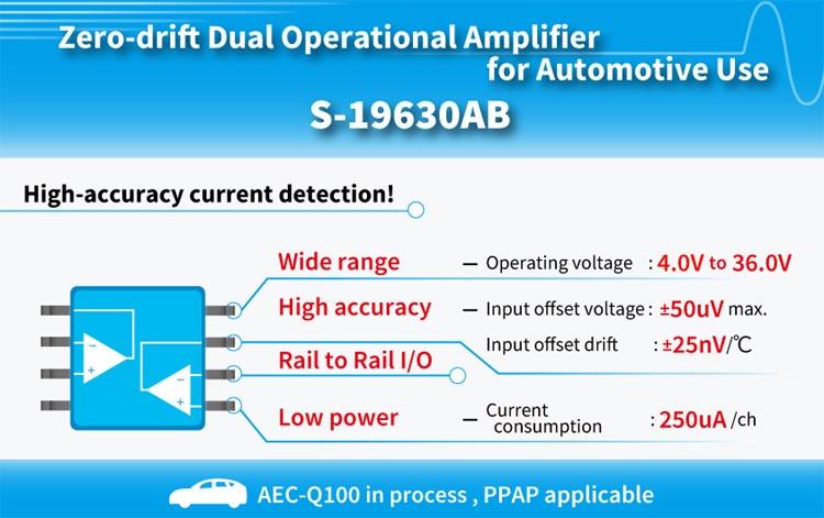 ABLIC выпускает на рынок усилитель с нулевым дрейфом для автомобильных приложений