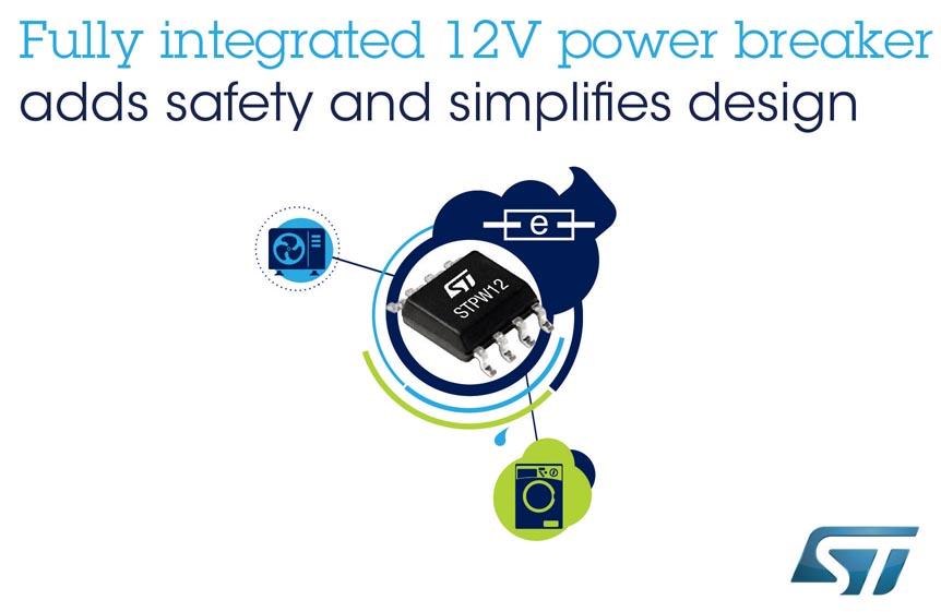 Полностью интегрированный выключатель питания STMicroelectronics повысит безопасность и упростит разработку систем