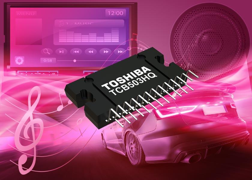 Toshiba приступает к производству усилителей мощности для автомобильных аудиосистем