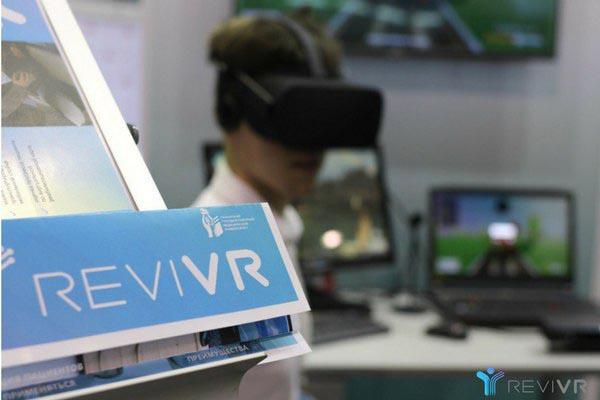 Росэлектроника начала поставки нейротренажеров с виртуальной реальностью для реабилитации пациентов
