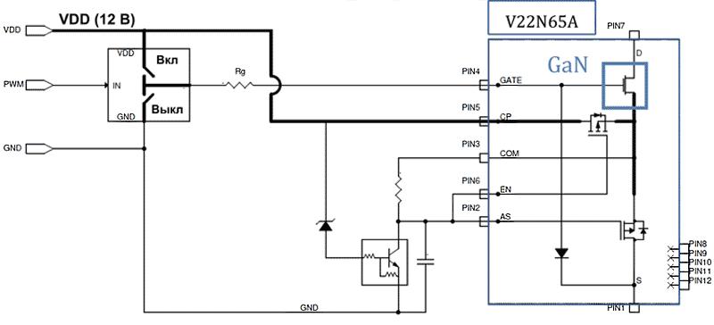 Схема управления V22N65A