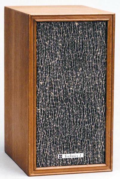 Полочная акустическая система EAB-1204.