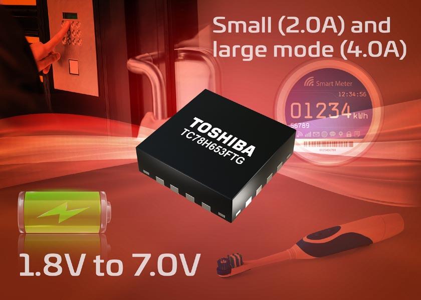 Toshiba выпускает новые низковольтные сильноточные драйверы электромоторов