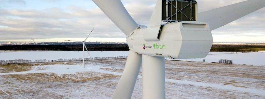 Электроэнергия первого ветропарка, построенного «Фортум» и РОСНАНО, поступила на оптовый рынок