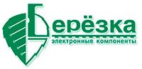 Берёзка Электронные Компоненты