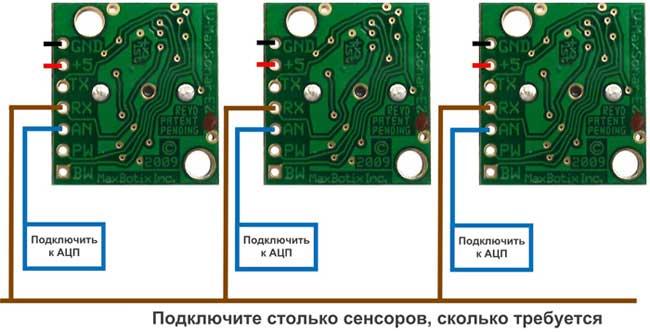 Объединение входов RX используемых датчиков MaxSonar