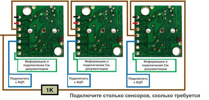 Диаграмма последовательного включения датчиков LV-MaxSonar-EZ и XL-MaxSonar-EZ / AE для выполнения зацикленных измерений