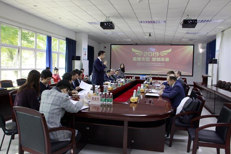 Orbita Aerospace - новый партнер «Модуля» в Китае
