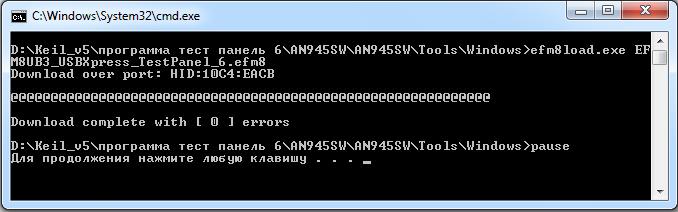 Окно при программировании UB30 с помощью встроенного USB-загрузчика программ.