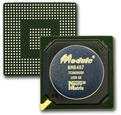 Модуль - NM6407