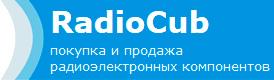 Радиокуб