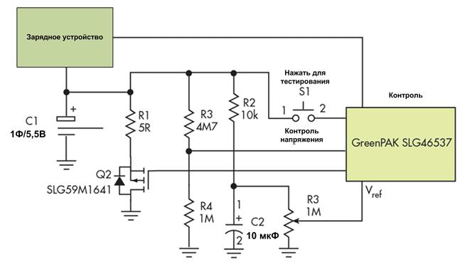 Схема измерения последовательного сопротивления суперконденсатора