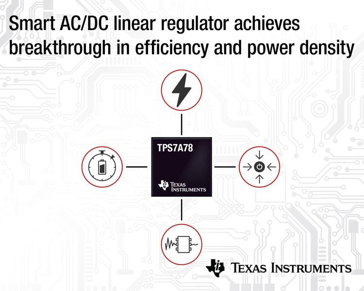 Интеллектуальный AC/DC линейный регулятор Texas Instruments обеспечивает прорыв в КПД и плотности мощности