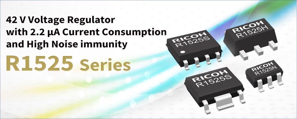 Ricoh выпускает 42-вольтовый LDO регулятор напряжения с высокой устойчивостью к помехам