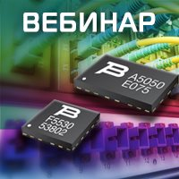 Решение Bourns по комплексной защите интерфейса RS-485 на базе TBU (Transient Blocking Unit
