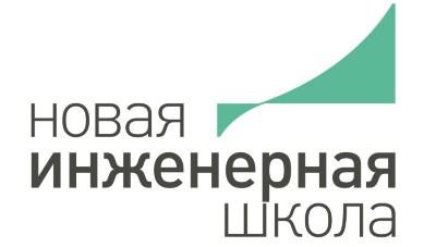 Новая Инженерная Школа» (nesch.ru)