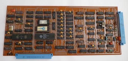 Компьютер «Пентагон-128» (модернизированный клон ZX Spectrum с памятью 128 КБ)