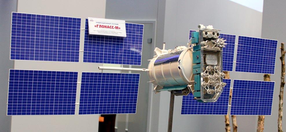 Развитие навигационной спутниковой системы ГЛОНАСС. История