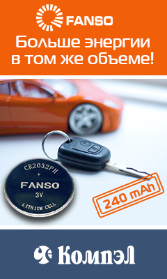 Новые батарейки FANSO в корпусе «таблетка» (button)