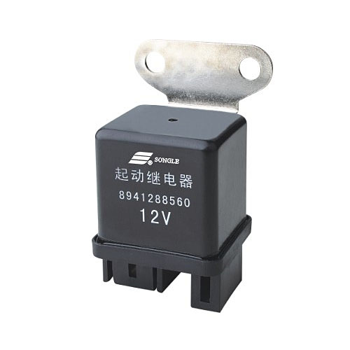 Datasheet Songle Relay SLNB-12VDC