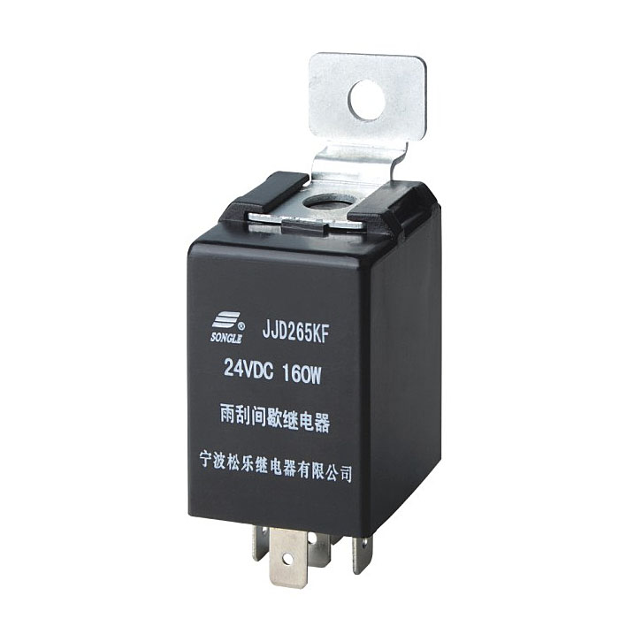 Datasheet Songle Relay JJD165KF