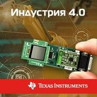 Прибор контроля промышленного оборудования с беспроводными и проводными интерфейсами