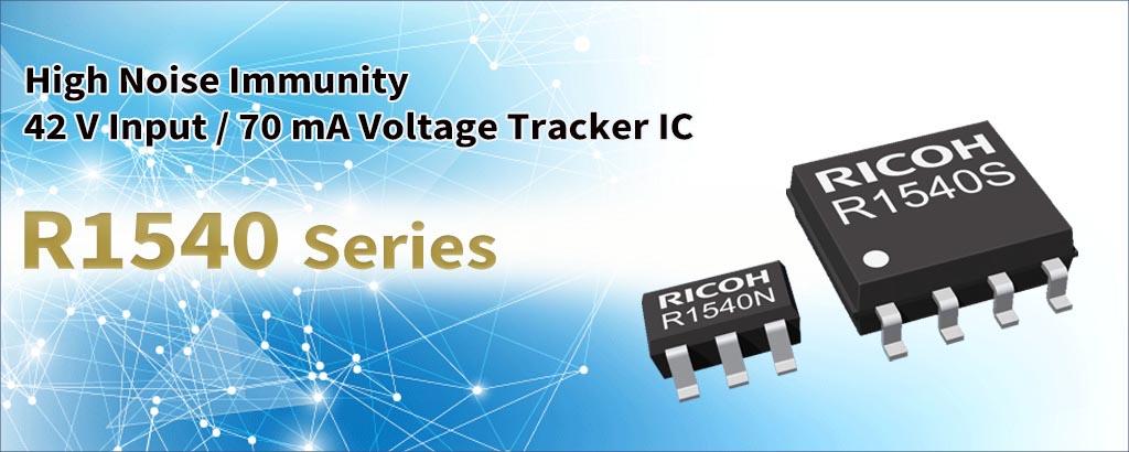 Ricoh - R1540