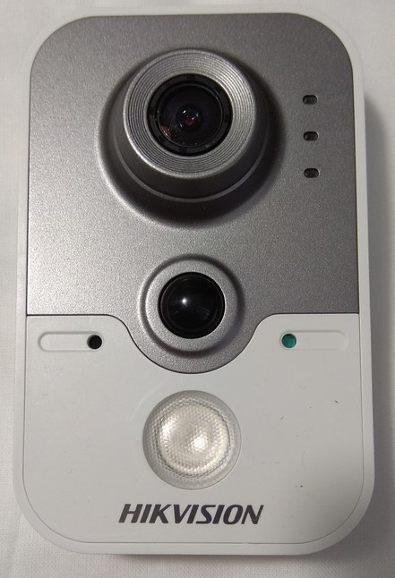 IP- video camera Hikvision DS-2CD2420F-I.