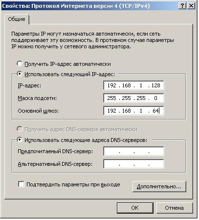 Параметры сети при подключении IP-видеокамеры непосредственно к компьютеру. Восстановление прошивки Hikvision DS-2СD2420F-I.