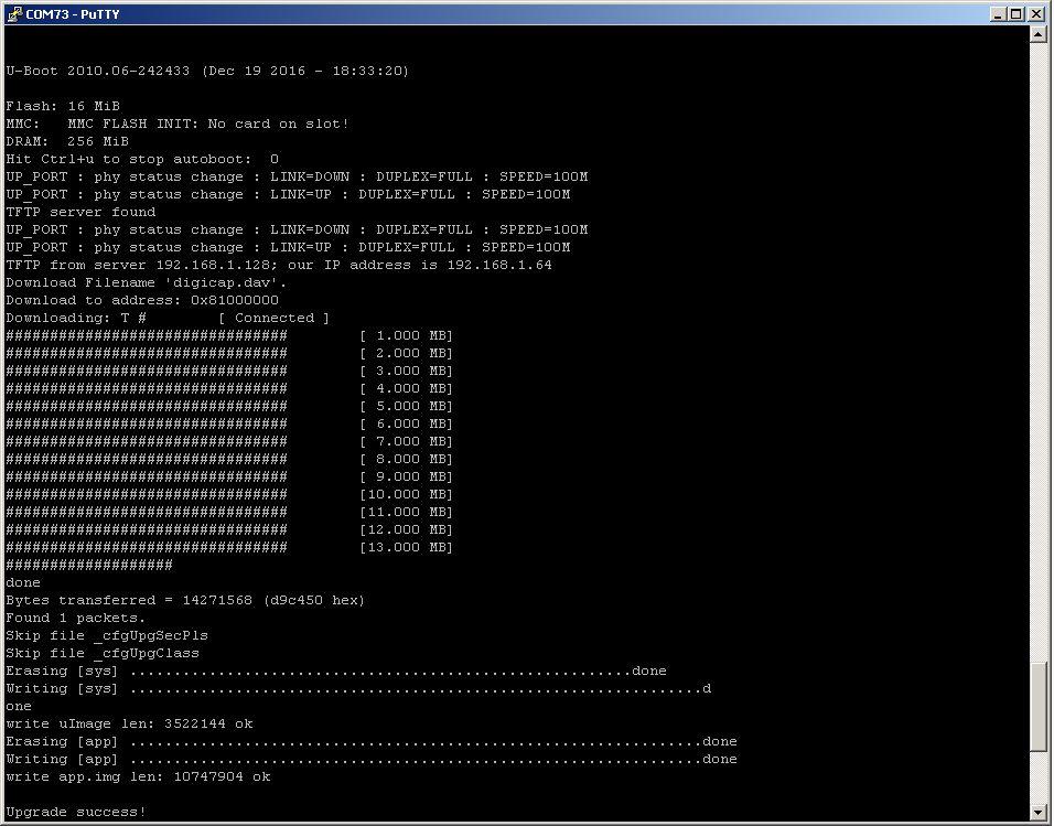 Процесс загрузки файла прошивки и ее обновления