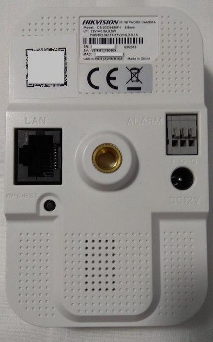 Задняя крышка корпуса IP-видеокамеры DS-2CD2420F-I с разъемами и кнопкой WPS/RST