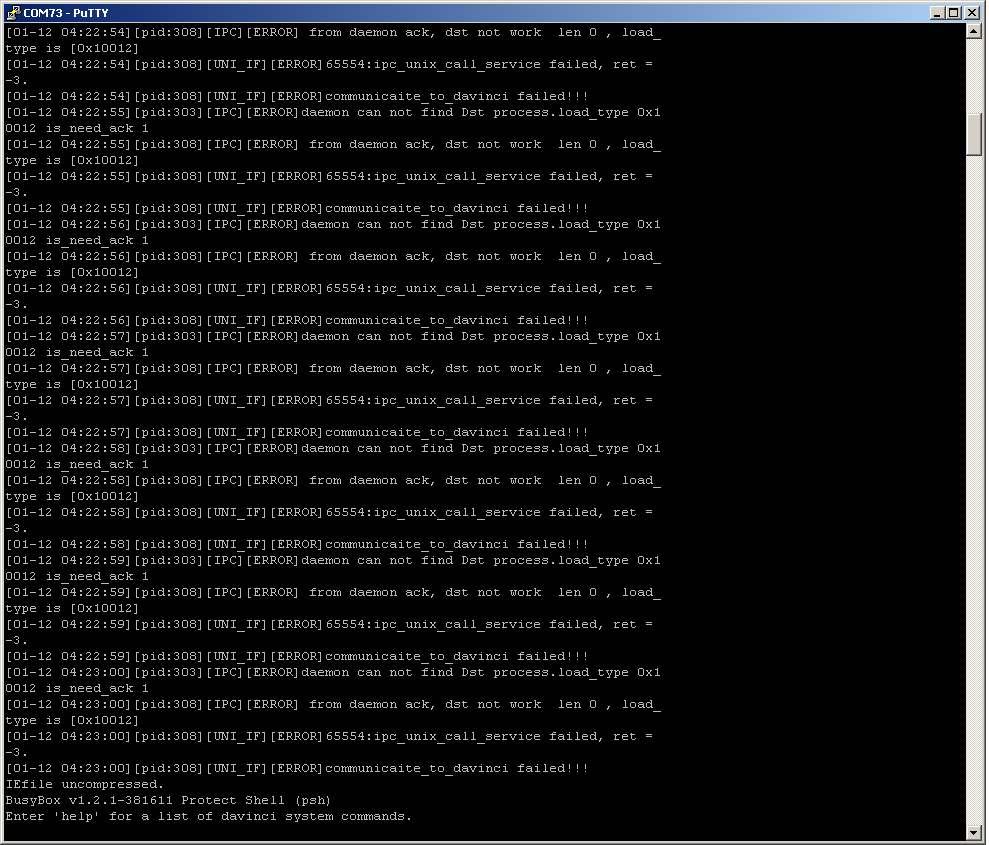 Сообщения об ошибках при загрузке операционной системы видеокамеры DS-2CD2420F-I