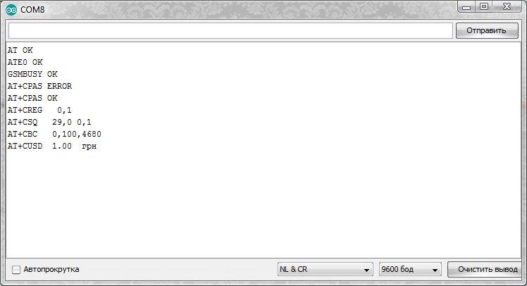 Процесс выполнения подпрограммы init_GSM.