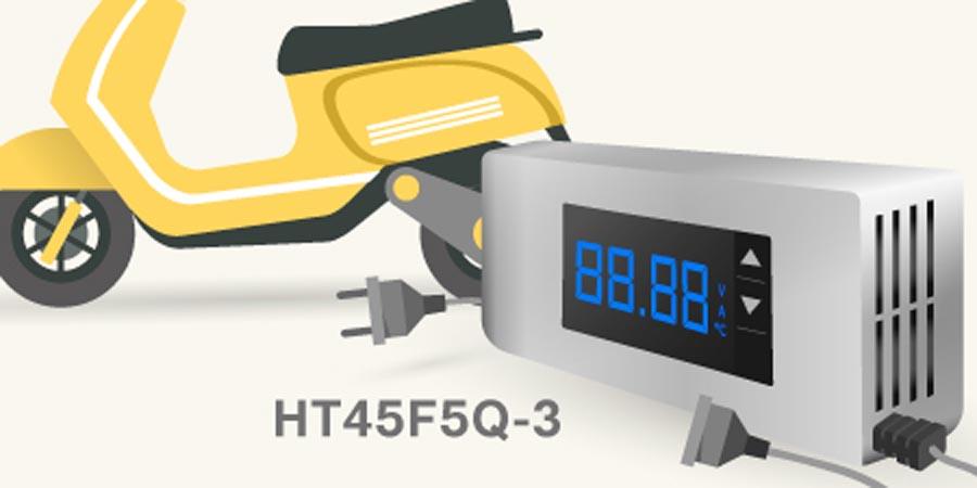Holtek выпускает новый микроконтроллер для управления зарядным устройством