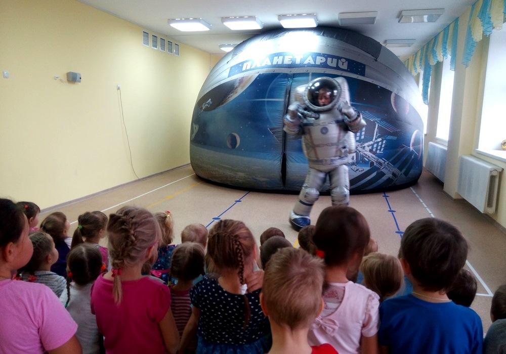 Надувной мобильный планетарий для детского сада и школы