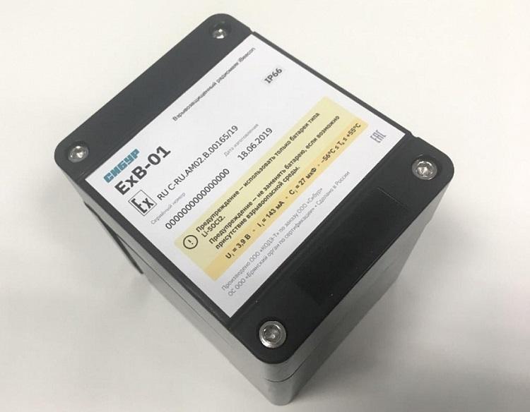 СИБУР представил уникальный радиомаяк собственной разработки для системы внутренней навигации персонала на производстве