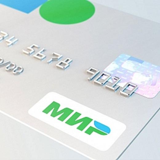 Микрон готов начать серийный выпуск первого российского дуального банковского чипа разработки НИИМЭ, сертифицированного НСПК