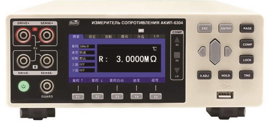 АКИП-6303,АКИП-6304,АКИП-6305,АКИП-6306