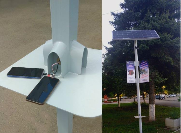 «Росэлектроника» разработала автономную уличную станцию с функциями освещения, зарядки гаджетов и передачи Wi-Fi